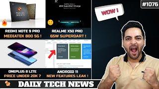 Redmi Note 9 Pro Specs & Price,Oneplus 8 Lite Under 20k,Realme X50 Pro 65W,Mi Air Dots India? #1076