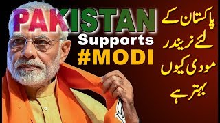 Reasons Behind Supporting Modi for General Election 2019