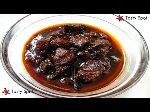 മീന് അച്ചാര് / Fish Pickle Kerala Style - Recipe#101