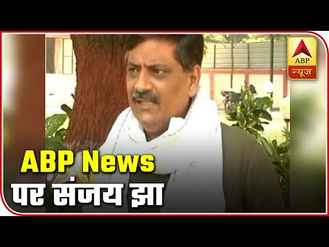 Bihar Govt Is Following The Guidelines Over Migrants: Sanjay Jha | ABP News