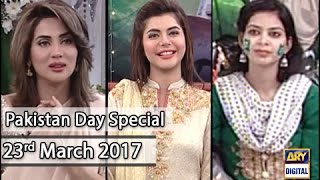 Good Morning Pakistan - Pakistan Day Special - 23rd March 2017 - ARY Digital