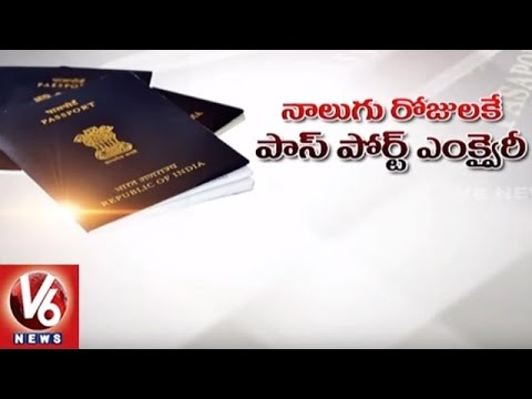 e-Passport | Issue Of Passport Within 4 Days With Online Service | Hyderabad | V6 News