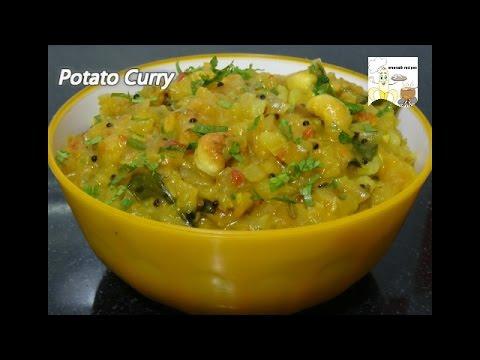 Potato Curry Recipe - Easy side dish for Chapati or Poori