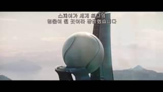 (SKYSCRAPER) The Pearl News Video