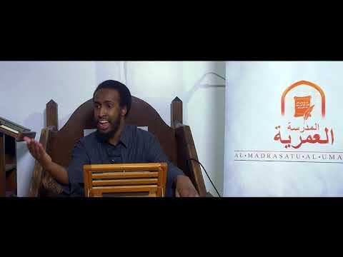Rulings Regarding Eid Al-Fitr  || Ustadh AbdulRahman Hassan