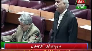 Opposition Leader Khursheed Shah Addressing National Assembly