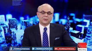 Live: Program Breaking Point with Malick  Nov 08, 2019 | HUM News