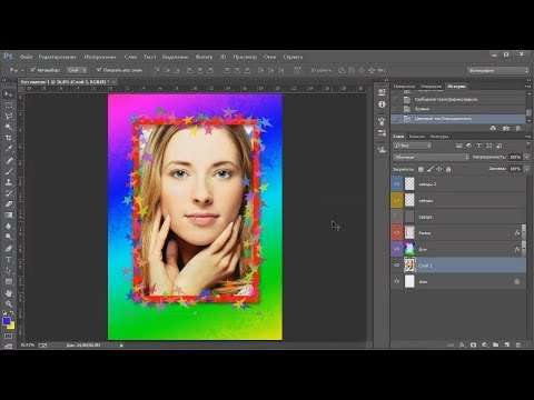 Draw a bright star frame. Photoshop CS6 tutorial.
