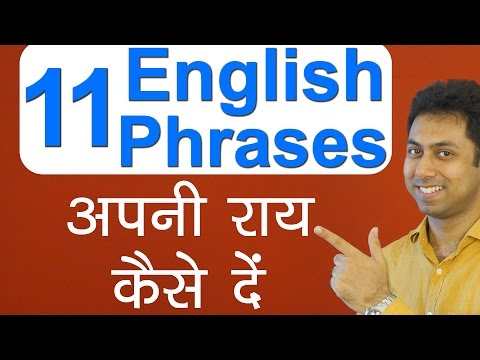 11 English Phrases of Daily Expressions   Learn through Hindi for Use in Conversation