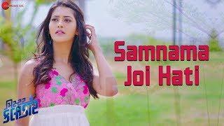 Samnama Joi Hati | Full Video | Mister Kalakaar | Akshat Irani, Pooja Jhaveri | Sanjeev-Darshan