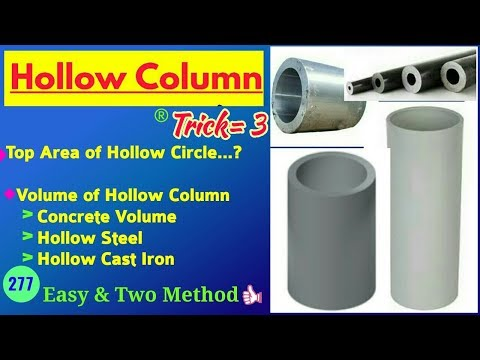 Trick= 3 || How to calculate Area of Hollow Circle || How to calculate Volume of Hollow Column