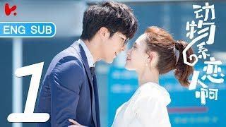About Is Love Ep 30 Engsub - Unblock YouTube grants you