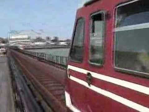 Train on Southend Pier
