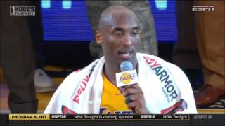 Kobe Bryant S Final Game Farewell Speech
