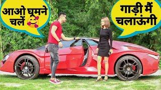Picking up girl on Lamborghini || Paras thakral