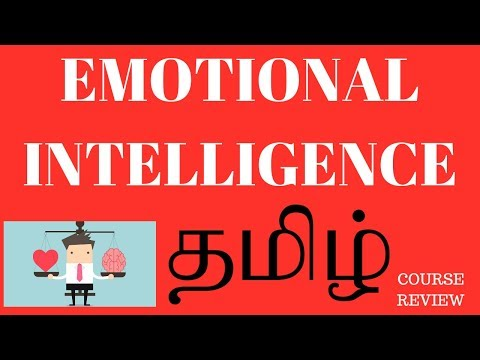EMOTIONAL INTELLIGENCE TRAINING COURSE REVIEW