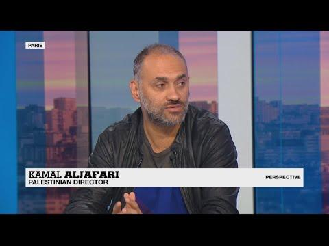 Palestinian director Kamal Aljafari: 'I always felt like an immigrant in my own country'