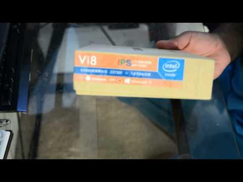Chuwi Vi8 Series - Unboxing