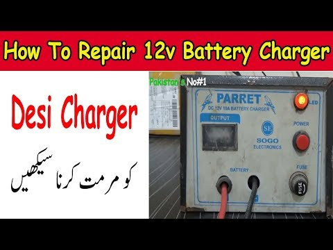 How To Repair 12V Desi Battery Charger At Home