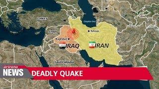 Strong earthquake hits Iraq-Iran border area