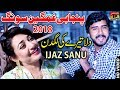 Dila Tera Ki - Ijaz Sanu - Latest Song 2018 - Latest Punjabi And Saraiki