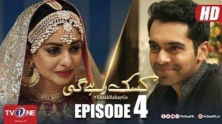 Kasak Rahay Ge   Episode 4   TV One Drama