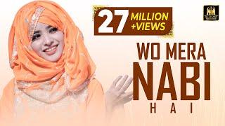 Laiba Fatima  New Naat 2021 Wo Mera Nabi Hai  Official video   Best Female Naat  Aljilani Production