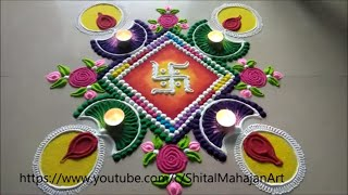 Very easy ,small and attractive rangoli design for diwali|diya rangoli|swastik rangoli|