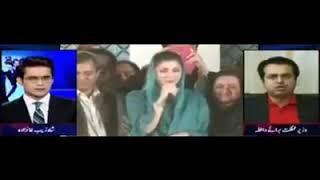 Talal Chaudhry Abusing