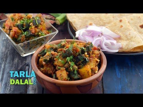 आलू भिंडी की सब्जी - Aloo Bhindi, Punjabi Style Recipe by Tarla Dalal