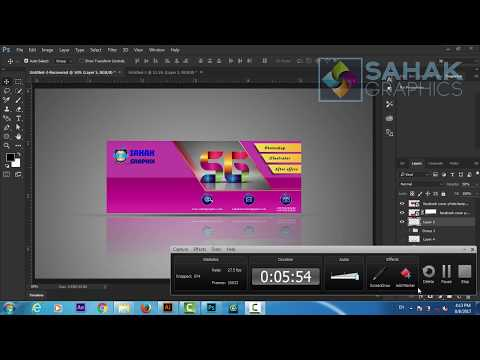 Photoshop Basic Tutorial | Shadow And Reflection | In Hindi / Urdu