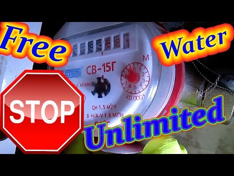 Water counter stop. Water meter stop. Free water. Unlimited water. Life hack