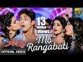 Download  Mo Rangabati |Official Video |Mr.Majnu |Babushaan,Suryamayee,Sheetal & Divya|Tarang Cine Productions MP3,3GP,MP4