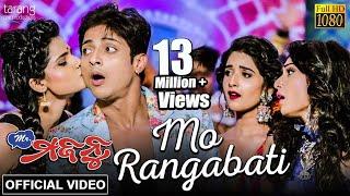 Mo Rangabati |Official Video |Mr.Majnu |Babushaan,Suryamayee,Sheetal & Divya|Tarang Cine Productions