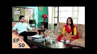 Chandni Begum Episode 50 - 13th December 2017 - ARY Digital Drama