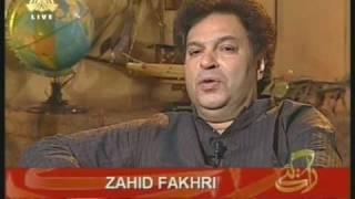 Zahid Fakhri reciting