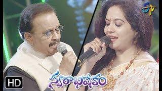 Uliki Padaku Allari Song | SP Balu, Sunitha Performance | Swarabhishekam | 10th November 2019 | ETV