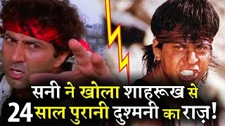 Sunny Deol Finally speaks about his 24 yrs old Rivalry with Shahrukh