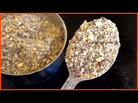 Magic Powder to Lose Weight, Stop Hair Fall, Healthy Glowing Skin + One Healthy Recipe