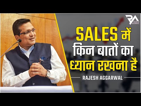 Sales Techniques (Hindi) Rajesh Aggarwal, Motivational Speaker & Life Coach