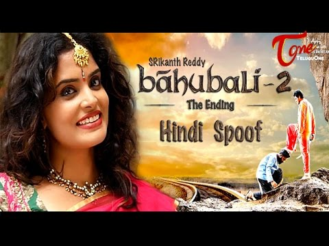 Baahubali 2 - The Ending | Hindi Spoof | By PK2 Fame SRikanth Reddy