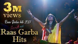 Raas Garba Hits II 2017 II JANKEE Feat.Arpan Mahida II by Uncut stories