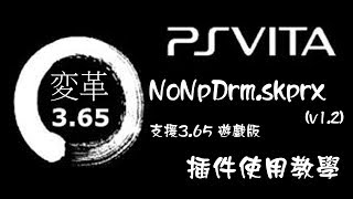 PS Vita Install NoNpDrm Plugin 3 65/3 67/3 68 (Play Backup Games)