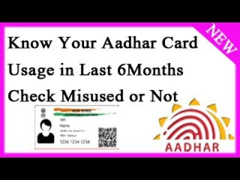 How to Know Your Aadhar Card Usage History - Mana PC