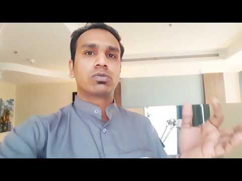 How to Get Driving license in Bahrain|Urdu|Hindi