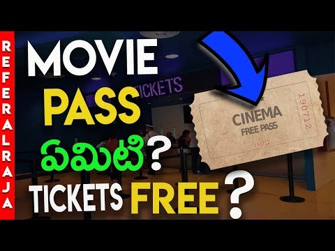 PAYTM MOVIE PASS APPLY 2018 IN TELUGU|HOW TO APPLY FREE MOVIE TICKETS|PAYTM LATEST CASHBACK OFFERS