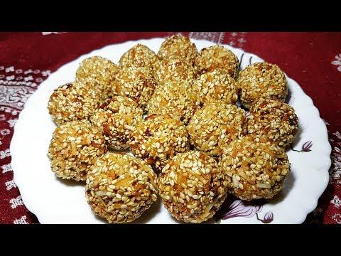 मकरसंक्रांति पर बनाये तिल और नारियल के लाडू Til Nariyel laddu ladoo til and coconut balls