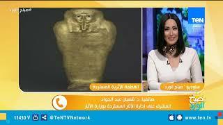 المشرف على إدارة الآثار المستردة يروي كواليس استرداد تابوت فرعوني من متحف أمريكي بعد سرقته