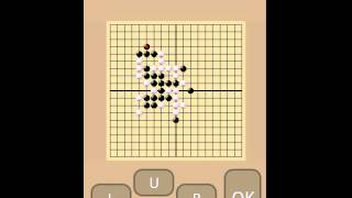 Super Gomoku 31 Five In A Row Gobang