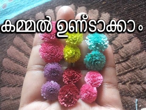 How to make beautiful quilling studs|easy method of making quilling studs at home